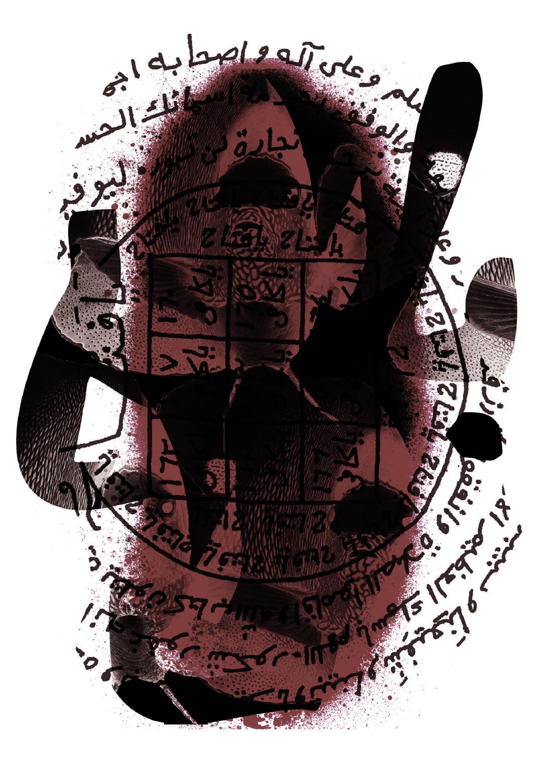 posters of Arafat (1)-03