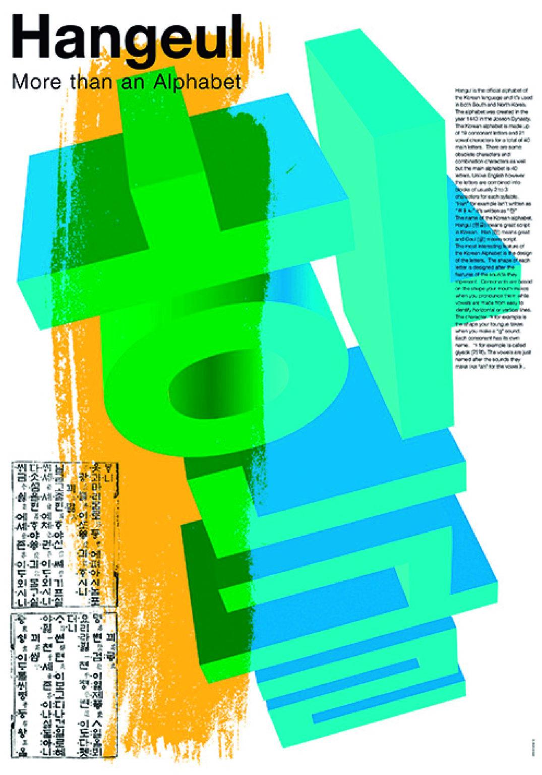 posters of Arafat (1)-04