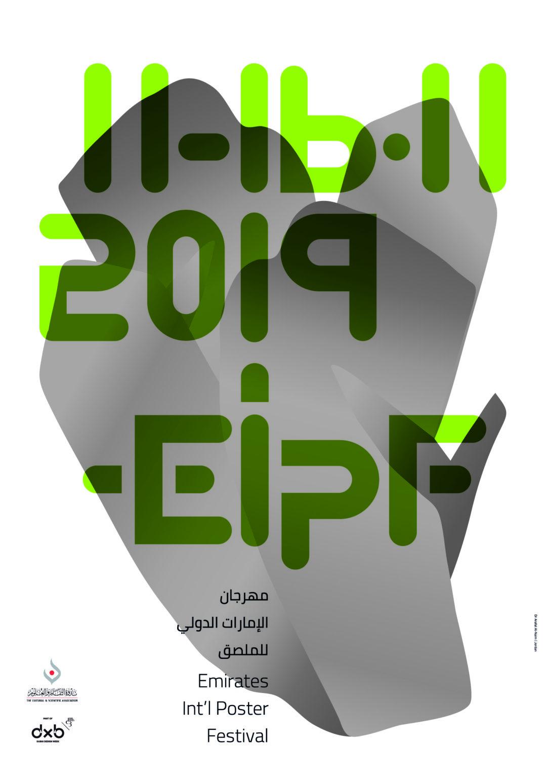 posters of Arafat (1)-05